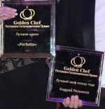 «Perfetto» - ���������� «Golden Chef»!